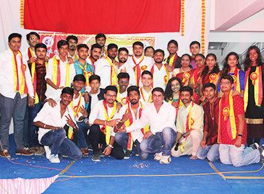 'SAMYAMA' Kannada Rajyotsava Programme